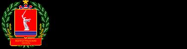 Официальный сайт Администрации Верхнедобринского сельского поселения Камышинского района Волгоградской области